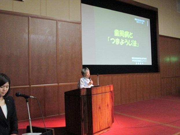 富阪代表理事 開会の挨拶