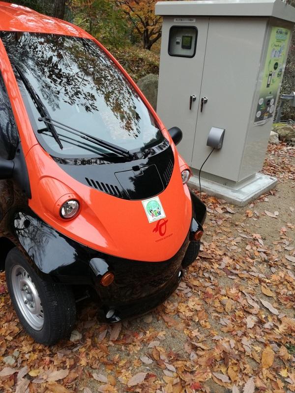 小型EV充電利用